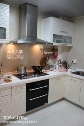 小户型厨房储物壁柜装修效果图