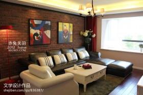 客厅飘窗台面瓷砖设计装修效果图