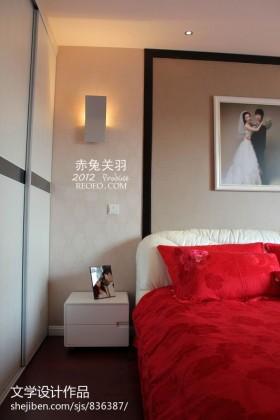 婚房卧室装修设计