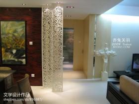 中式家庭屏风装修