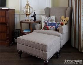 10款美式布艺沙发图片