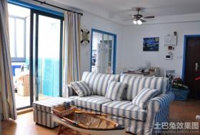 地中海风格90平米二居客厅装修效果图