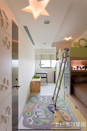 70平米小户型儿童房卧室吊顶效果图