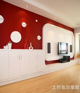 室内墙面时尚装饰效果图片