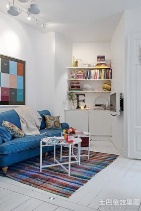 北欧风格40平米小户型客厅装修效果图