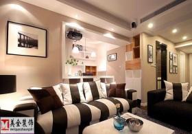 现代简约小两居室内装修设计