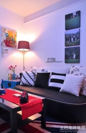 现代60平米两室一厅客厅沙发图片