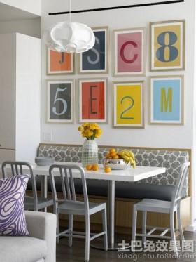 小餐厅照片墙效果图
