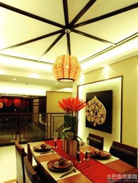 东南亚风格餐厅吊顶装修效果图