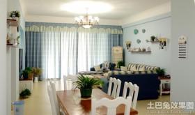 地中海风格客厅落地窗帘效果图