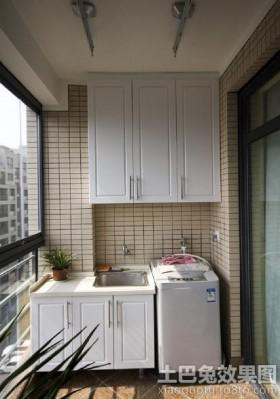 阳台储物柜阳台洗衣房装修效果图大全2013