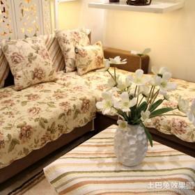 田园布艺沙发坐垫图片