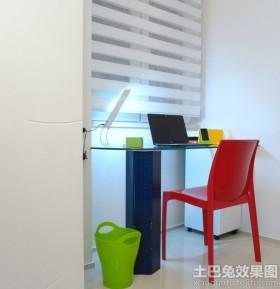 现代风格家庭简易书房装修效果图
