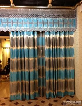 地中海风格卧室窗帘设计