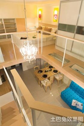 家装样板房室内装潢设计