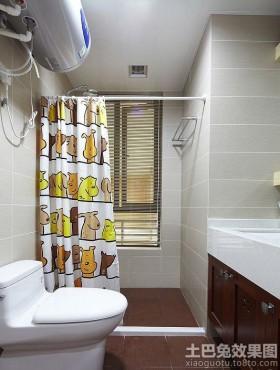 卫生间卡通浴帘效果图