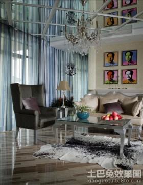 新古典休闲沙发图片大全