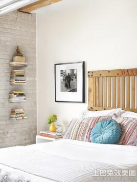 卧室墙上书架造型效果图