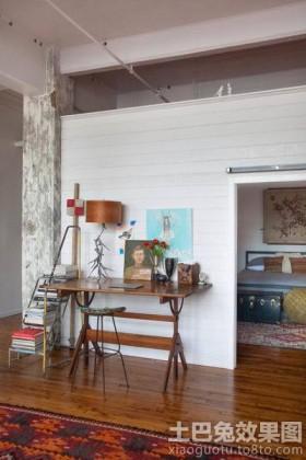 混搭风格公寓家居图片