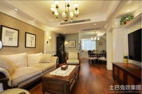 二居客厅美式家具图片