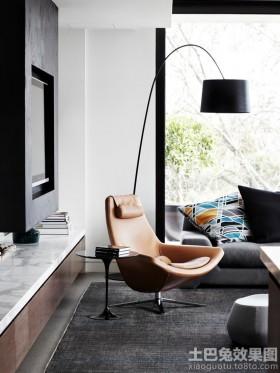 现代风格室内休闲椅图片