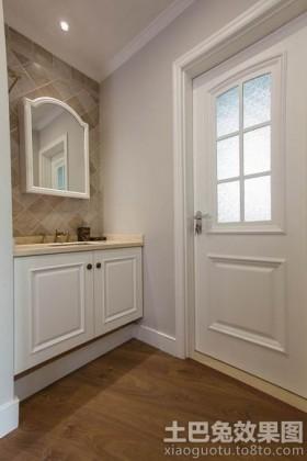 洗手间干区装修效果图大全2013图片