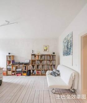 简约风格开放式书房靠墙书柜效果图