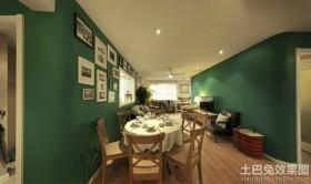 家居餐厅照片墙装饰效果图片