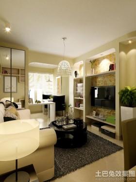 宜家小户型客厅电视背景墙效果图