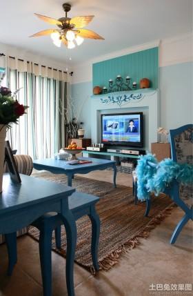 地中海三室一厅电视背景墙设计效果图