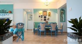 地中海家庭餐厅装修效果图