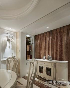 欧式风格餐厅餐边柜装饰效果图片