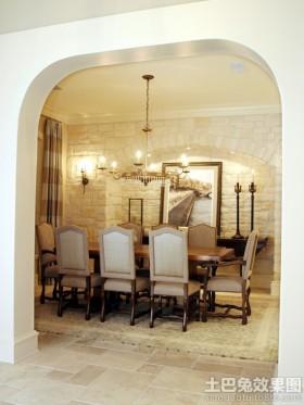 哥特式风格餐厅装修图片