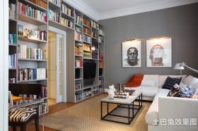 大公寓书房书架效果图