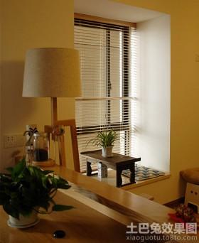 家装飘窗榻榻米装修效果图片