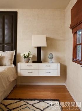 卧室壁挂式床头柜装饰效果图片