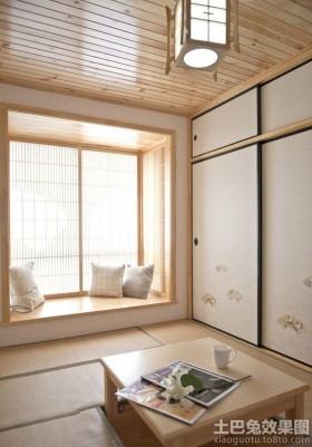 日式房间飘窗装修效果图