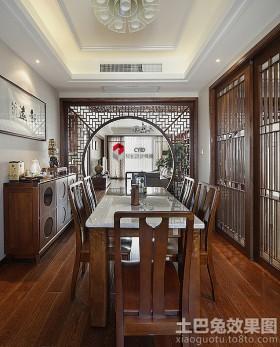 中式风格二居餐厅装修效果图