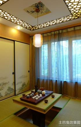 日式风格家庭茶室榻榻米装修效果图