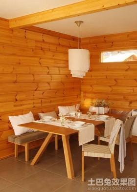 原木色装修餐厅效果图片欣赏
