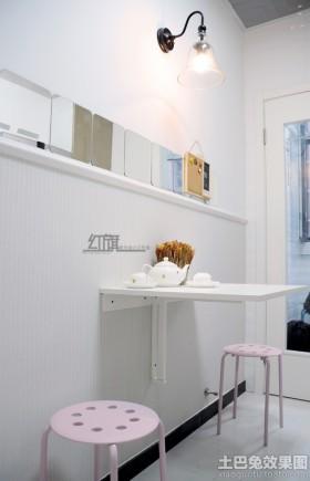 家装小吧台装饰效果图