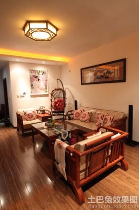 二居客厅中式实木家具图片欣赏