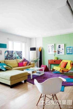 简约50平米小户型彩色客厅效果图
