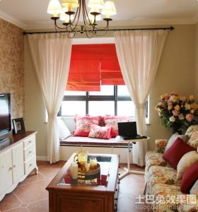 客厅飘窗小户型客厅飘窗窗帘装修效果图