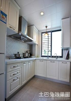 宜家小厨房欧式实木橱柜效果图