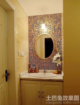 欧式洗手间马赛克背景墙装修效果图-卫生间装修效果图大全2017图片
