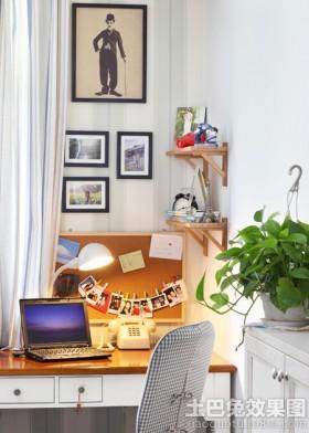 家居书桌设计效果图