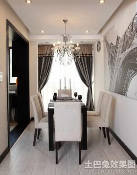 黑白现代60平米小户型餐厅效果图