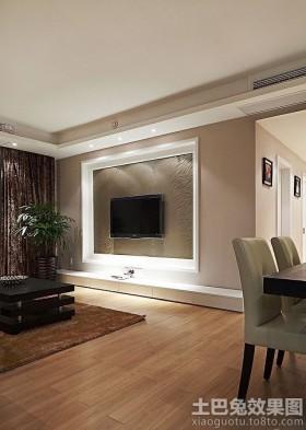 硅藻泥电视背景墙装修效果图