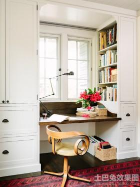 欧式风格书房书柜设计图